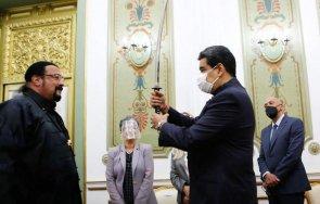 Сегал и Мадуро