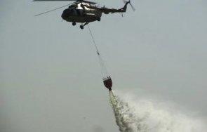 четирима загинали падането хеликоптер противопожарните сили китай