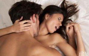 алармира тялото изпитва глад секс