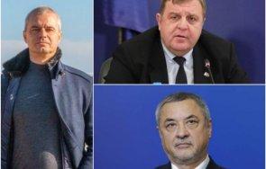 възраждане костадин костадинов отказа преговаря нфсб вмро предизборна коалиция