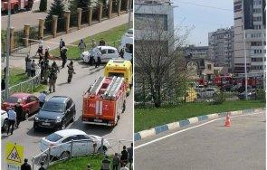 ужас русия откриха стрелба училище деца убити виден снимки