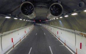 важно ограничават движението тунел големо бучино магистрала струма