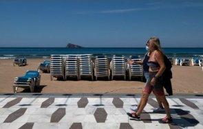 морска полиция глобява летовниците без маски плажовете португалия
