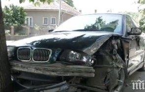 дрогиран кока италианец заби бмв дърво
