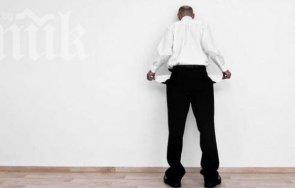 горещи данни всеки четвърти българин задлъжнял банки