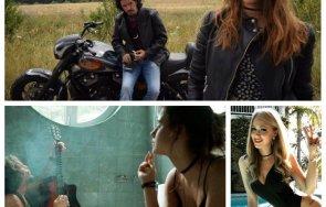 Филмът с голата Мария Бакалова тръгва по НВО GO (ВИДЕО 18+)