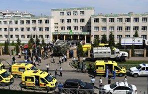 ден траур република татарстан заради кървавата стрелба училище