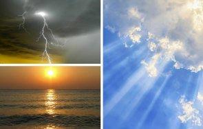 майски капризи предимно слънчева сутрин облаци дъжд гръмотевици следобедните часове карта