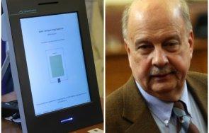 Георги Марков с призив пред ПИК: Долу машинното гласуване! Долу Костинброд-2