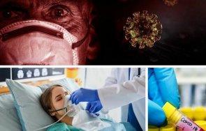 361 новозаразените коронавирус нас последните часа
