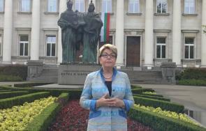 посланик митрофанова българия русия грижливо пазят тачат наследството светите братя кирил методий