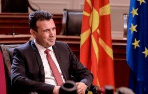 заев обвини българия неспазване чл2 договора приятелство добросъседство