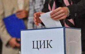 партии коалиции подадоха заявления участие изборите законовия срок