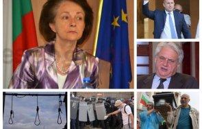 1200 извънредно пик лидерът репресираните комунизма лиляна друмева разкрива кроежите бойко рашков борисов бившите хора гледайте живо