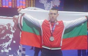 голямо световна титла българия щангите