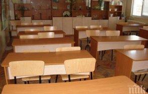 394 училища изпит професионална квалификация