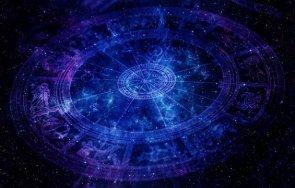 астролог мистична прогноза денят съдбоносен случват събития определят нататъшната съдба
