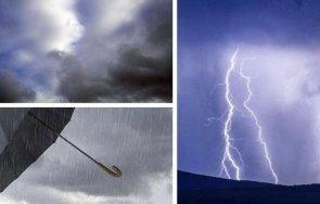 времето остава нестабилно нова порция купесто дъждовни облаци валежите места интензиви карта