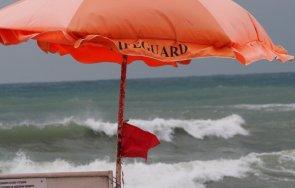 готови спасителите безопасно лято морето