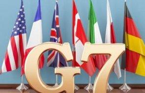 разходите гарантиране сигурността срещата върха струват британците млн паунда