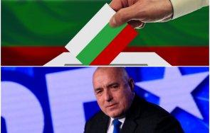 барометър герб мачка слави изборите партията борисов събира 241 итн 171 графика