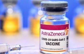 британски учени признаха странични ефекти ваксината астразенека коронавирус
