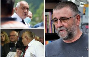 писателят христо стоянов стана член герб