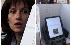 1400 извънредно пик цик горещи новини машинното гласуване ден официалния старт предизборната кампания юли гледайте живо