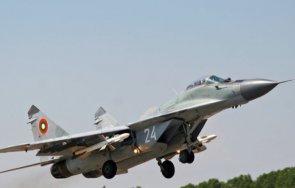 атлантиците българия искат спиране всички полети миг приключване разследването срива шабла