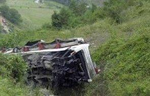 загинали катастрофа два автобуса нигерия