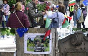 горещо пик граждани пореден протест румен радев недоволните отдадоха почит загиналия пилот майор терзиев снимки видео