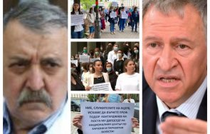 1300 извънредно пик медици граждани бунт стойчо кацаров заради пенсионирането проф кантарджиев гледайте живо