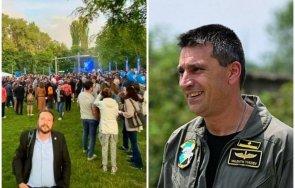 скандално дебъ почетоха паметта майор терзиев шумно парти южния парк снимки