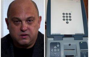 журналистът владимир зарков гневно зелените чорапи меките дебъ китки барабар чалмите готвят фалшифициране изборите