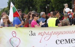 горещо пик столичани мирно шествие гей парада защита традиционното семейство видео снимки