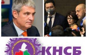 1000 извънредно пик герб предизборна среща кнсб приоритетите синдикатите гледайте живо