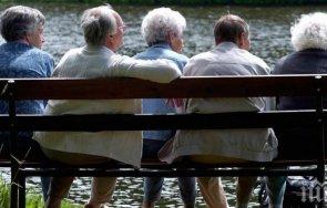 дискотеки барове пари държавата пенсионерите швейцарското правило откъде накъде