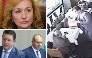 пик проф антоанета христова скандала президентския секретар пламен узунов реакция мвр прокуратурата следвало реакция каквото друго