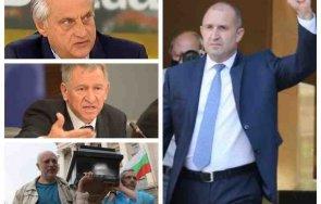 спасят смърт отмъстиш спасителя министър румен радев
