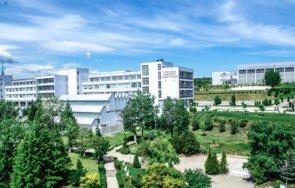 югозападният университет благоевград започна приема документи класиране кандидат студенти