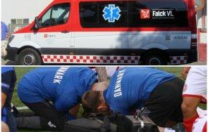 горещо копенхаген футболният свят чакаше новина кристиян ериксен стабилно състояние болница