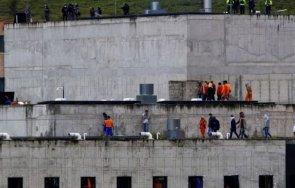 двама загинали ранени сблъсъци затворници еквадор