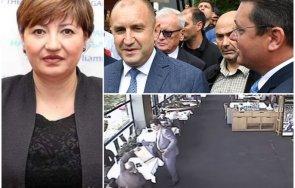 анна александрова скандала секретаря радев пик разследващите свършат работата