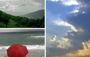 динамично време повече облаци дъжд черноморието карта