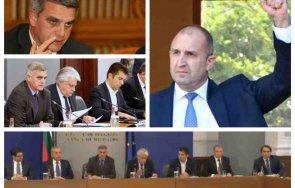месец власта кабинетът румен радев затвори кръга големите надежди голямата излагация