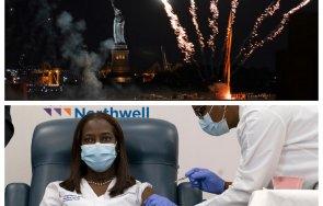 заря йорк жителите мегаполиса ваксинирани видео
