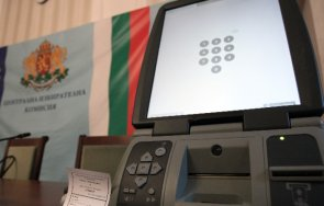 цик разкрива информационна секция машинното гласуване