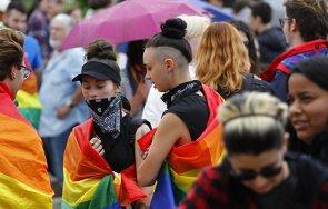 разврат центъра софия гейове лесбийки тръгват шествие снимки