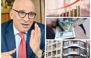 левон хампарцумян горещ анализ задава инфлация очаква кредитите жилищния пазар