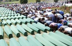 сърбия искат забрана влизане страната гласували резолюцията сребреница